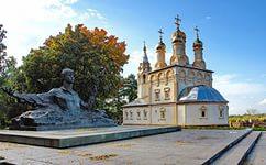 Памятник Сергею Есенину на территории Рязанского кремля