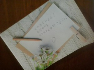 открытка-отзыв ребенка 2